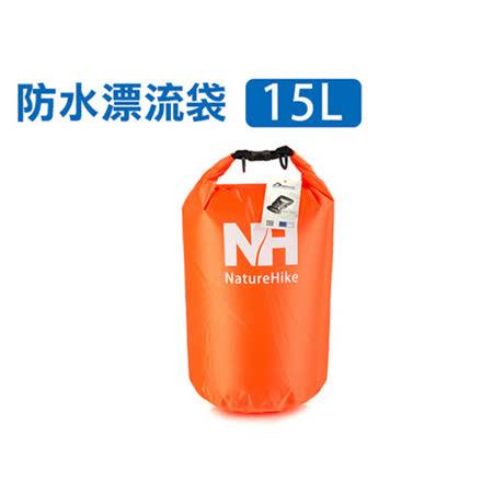 15L 防水漂流袋-海灘 釣魚 登山 露營 橘 F