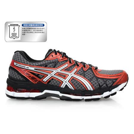 (男) ASICS GEL-KAYANO 20 慢跑鞋- 路跑 亞瑟士 咖啡淺灰