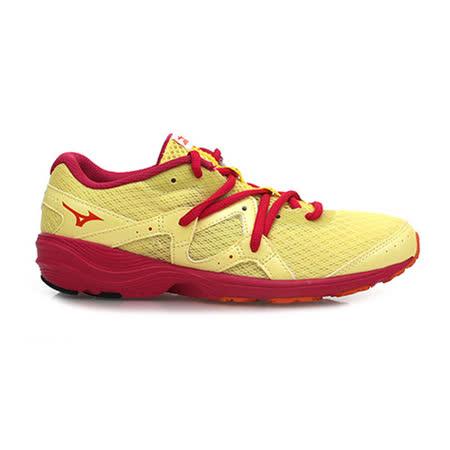 (女) MIZUNO PRIMA BEAT 慢跑鞋-路跑 輕量 美津濃 芥末黃桃紅