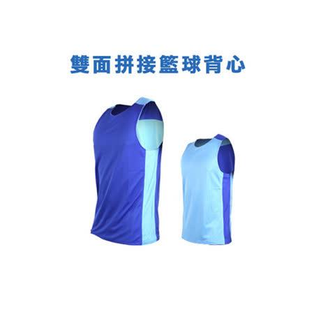 (男女) INSTAR  雙面穿籃球背心-運動背心 台灣製 寶藍北卡藍