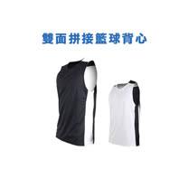 (男女) INSTAR  雙面穿籃球背心-運動背心 台灣製 黑白