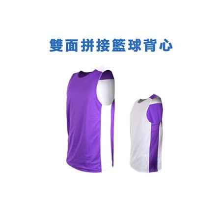 (男女) INSTAR  雙面穿籃球背心-運動背心 台灣製 紫白
