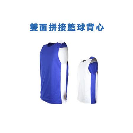 (男女) INSTAR  雙面穿籃球背心-運動背心 台灣製 白寶藍
