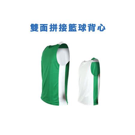 (男女) INSTAR  雙面穿籃球背心-運動背心 台灣製 綠白