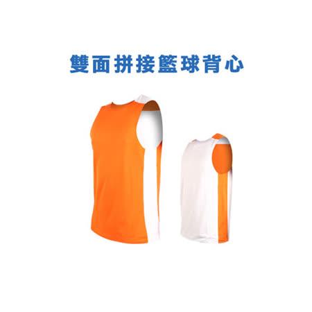 (男女) INSTAR  雙面穿籃球背心-運動背心 台灣製 橘白