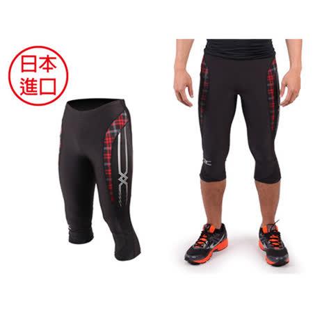 (男) MIZUNO 日本進口 七分緊身褲 - 緊身長褲 慢跑 路跑 美津濃 黑紅銀