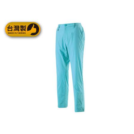(女) WILDLAND 休閒長褲- 台灣製 九分褲 工作褲 抗UV 粉藍