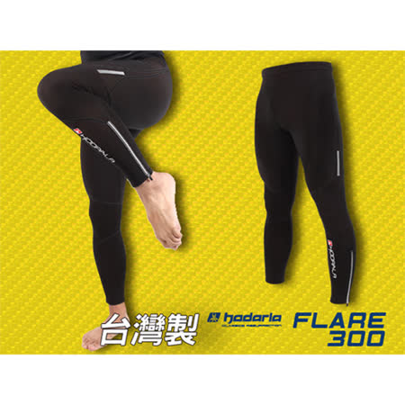(男女) HODARLA 抓絨緊身長褲 FLARE 300() 黑