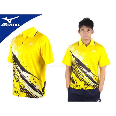 MIZUNO短袖POLO衫 黃黑 男