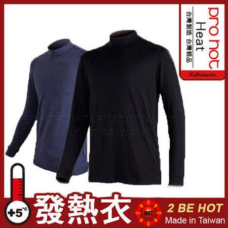 2BEHOT男女可穿高領發熱衣-迅速保暖-吸濕排汗(單車高爾夫棒球)