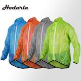 Hodarla 轻羽风衣-防水透湿-抗UV轻量可收纳-95.5克-绿/灰/橘/蓝(自行车 登山