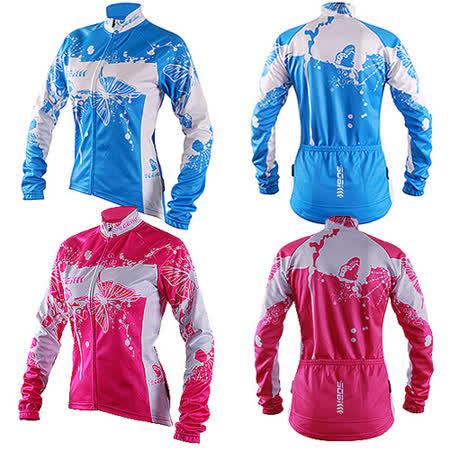 SOGK 蝶戀花女長袖抓絨車衣(藍)-吸濕排汗(自行車衣 單車)