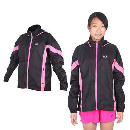 (女) MJ3 輕量透明運動夾克-連帽外套 休閒外套 立領外套 黑亮粉紅