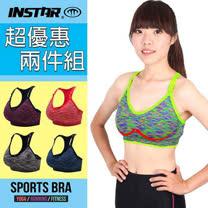 (女) INSTAR 兩件組 細肩帶運動內衣- BRA 背心 韻律 有氧 瑜珈 其他 F