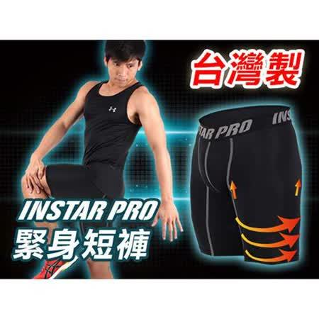 (男女) INSTAR PRO 緊身短褲-台灣製 慢跑 路跑 緊身褲 田徑束褲  黑灰(品特)