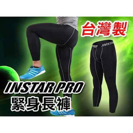 (男女) INSTAR PRO 緊身長褲-台灣製 黑灰(品特)