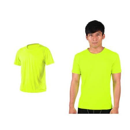 (男女) HODARLA 激膚無感衣 涼感短T恤-0秒吸排抗UV輕量吸濕排汗 螢光黃