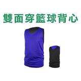 (男女) INSTAR 雙面穿籃球背心-台灣製 運動背心 寶藍黑