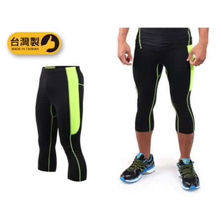 (男) SOFO 緊身七分褲-慢跑 路跑 束褲 緊身褲 緊身長褲 台灣製 黑螢光綠