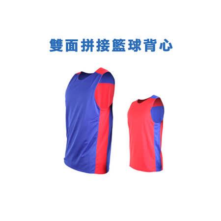 (男女) INSTAR  雙面穿籃球背心-運動背心 台灣製 寶藍紅