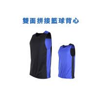 (男女) INSTAR  雙面穿籃球背心-運動背心 台灣製 黑寶藍