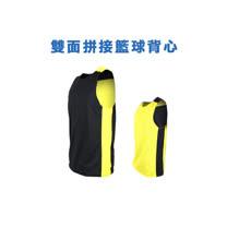 (男女) INSTAR  雙面穿籃球背心-運動背心 台灣製 黑黃
