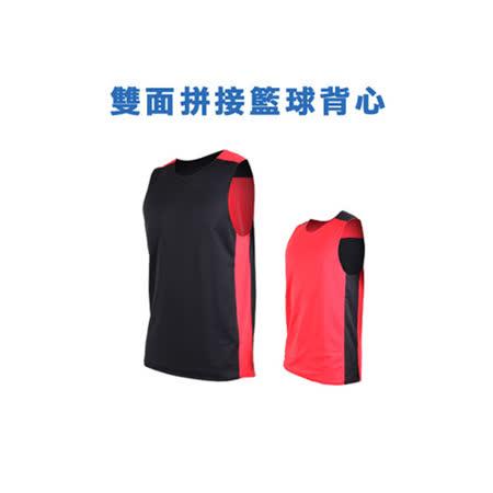 (男女) INSTAR  雙面穿籃球背心-運動背心 台灣製 黑紅