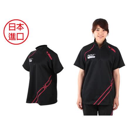 (女) MIZUNO 日本進口-排球熱身T恤 黑桃紅 S
