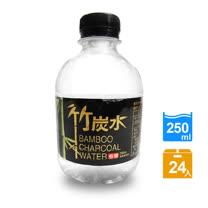 【奇寶】竹炭水250ml(24瓶/箱)