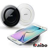 aibo TX-S6 Qi 智慧型手機專用 無線充電板