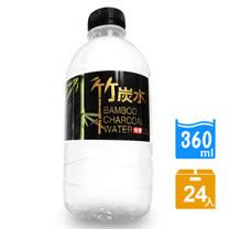 【奇寶】竹炭水360ml(24瓶/箱)