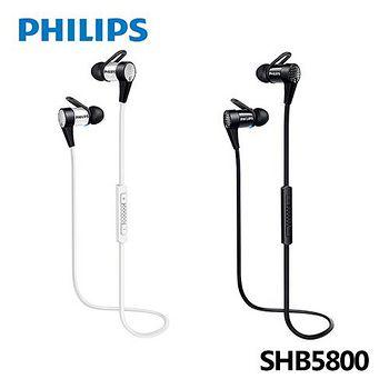 PHILIPS飛利浦 SHB5800 NFC入耳式 藍牙耳機