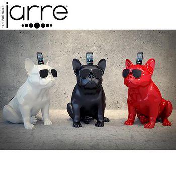 Jarre 法鬥造型高音質無線藍牙喇叭 AEROBULL