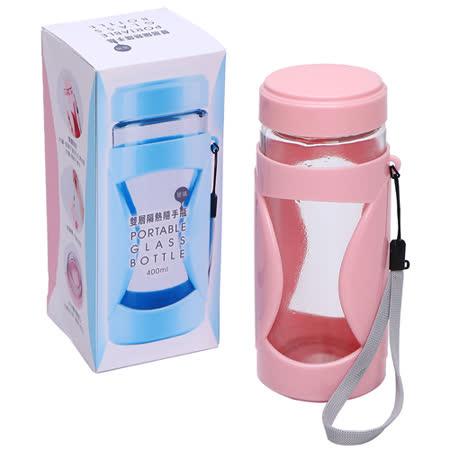 【日光生活 HIKARI】隨手玻璃瓶-400ML(粉紅)