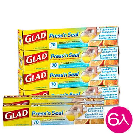 (6入搶購組)韓國熱銷-美國GLAD多功能神奇密封保鮮膜-N