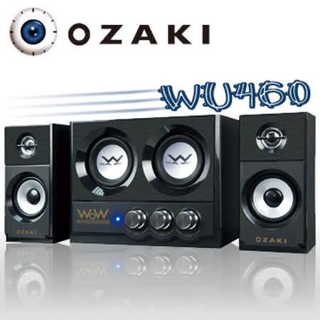 OZAKI WoW WU460 硬式超超重低音 狂爆機
