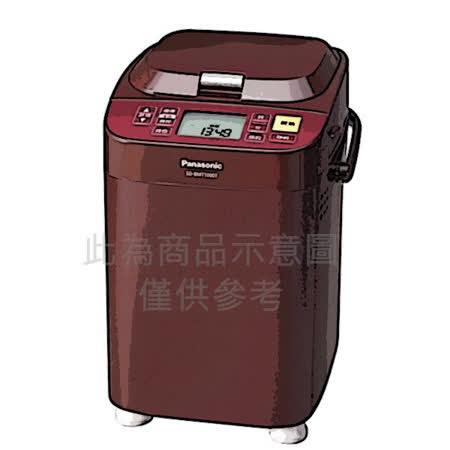 ★贈好禮★『Panasonic』☆ 國際牌微電腦全自動變頻製麵包機 SD-BMT1000T
