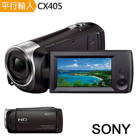 SONY數位攝影機HDR-CX405*(中文平輸)-送SD32G記憶卡+專屬鋰電池+座充+減壓背帶+攝影包+相機清潔組+高透光保護貼