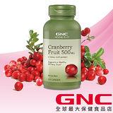 【GNC健安喜】蔓越莓膠囊食品100顆