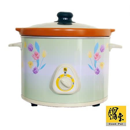 【鍋寶】5L養生燉鍋(EK-5688)