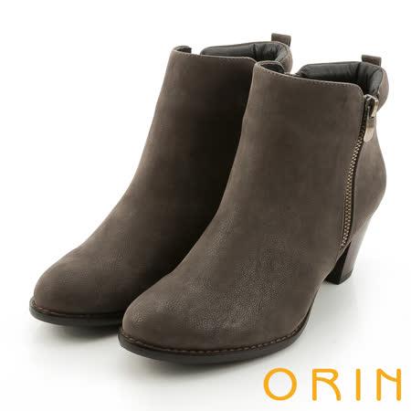 ORIN 簡約時髦 雙色感素面粗跟短靴-灰色