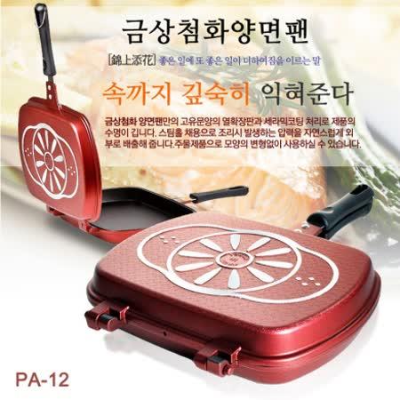 【韓國】Hanaro high 30CM兩用雙面煎烤盤PA-12
