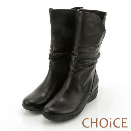 CHOiCE 樂活休閒 2穿皺摺真皮領輕量短靴-黑色