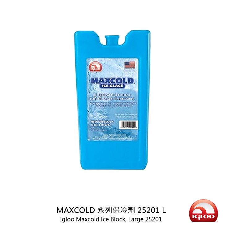 Igloo MAXCOLD系列保冷劑25201 L城市綠洲專賣