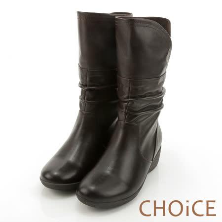 CHOiCE 樂活休閒 2穿皺摺真皮領輕量短靴-咖啡