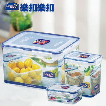 樂扣樂扣 悠閒午茶保鮮盒3件組
