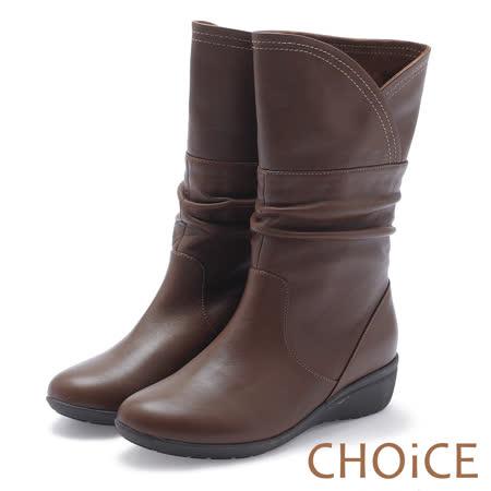 CHOiCE 樂活休閒 2穿皺摺真皮領輕量短靴-可可