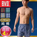BVD 100%純棉居家平織褲 (5件組)