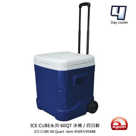 Igloo ICE CUBE系列60QT冰桶45097.45688 56L/城市綠洲專賣