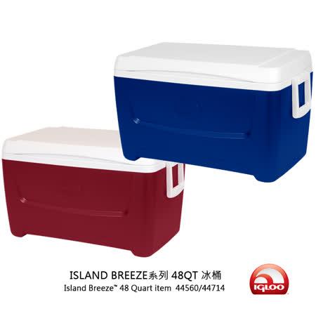 Igloo ISLAND BREEZE系列48QT冰桶44560.44714/城市綠洲專賣